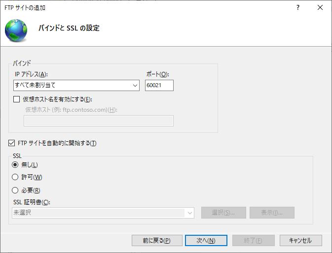 f:id:tsu--kun:20201016174106p:plain