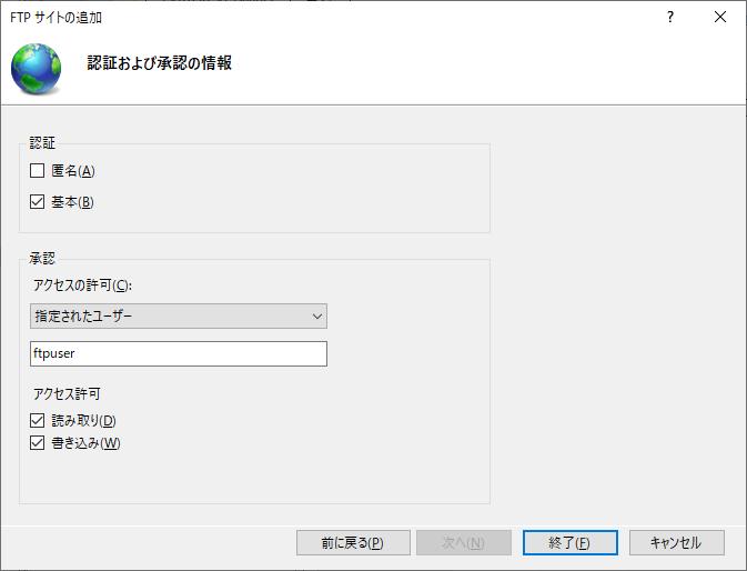 f:id:tsu--kun:20201016174115p:plain