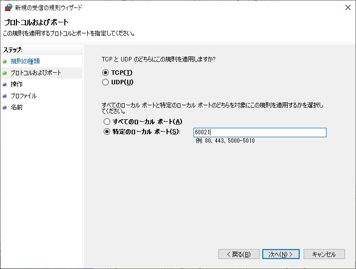 f:id:tsu--kun:20201016174254p:plain