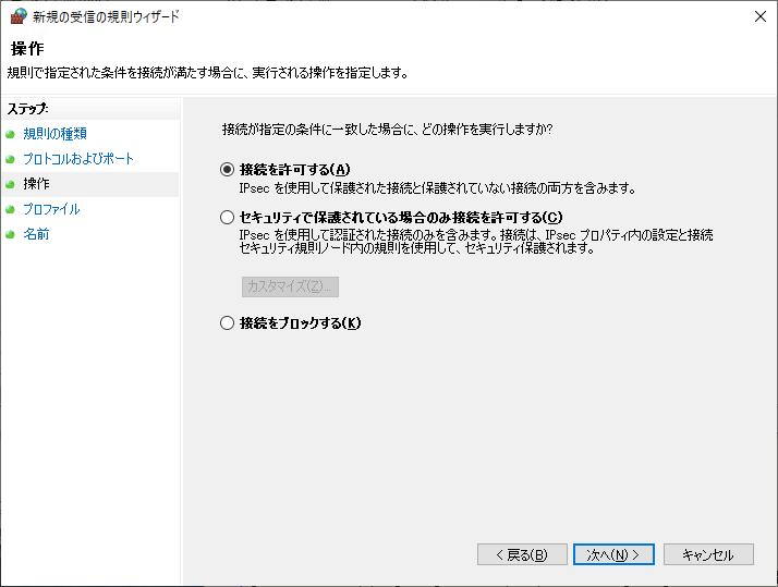 f:id:tsu--kun:20201016174302p:plain