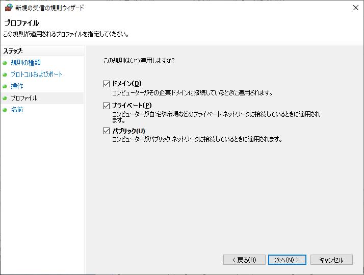 f:id:tsu--kun:20201016174315p:plain