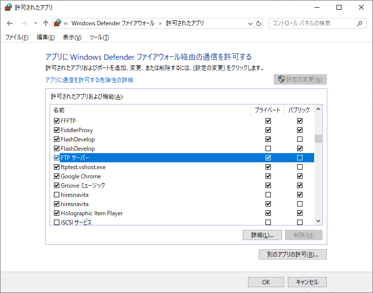 f:id:tsu--kun:20201016174336p:plain