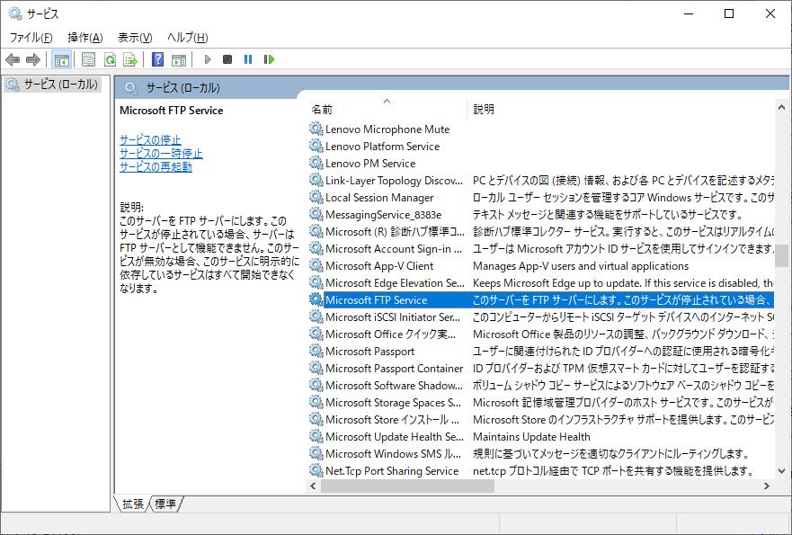f:id:tsu--kun:20201016174346p:plain
