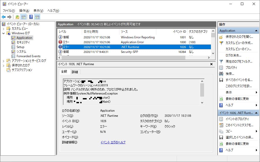 f:id:tsu--kun:20201118151635p:plain