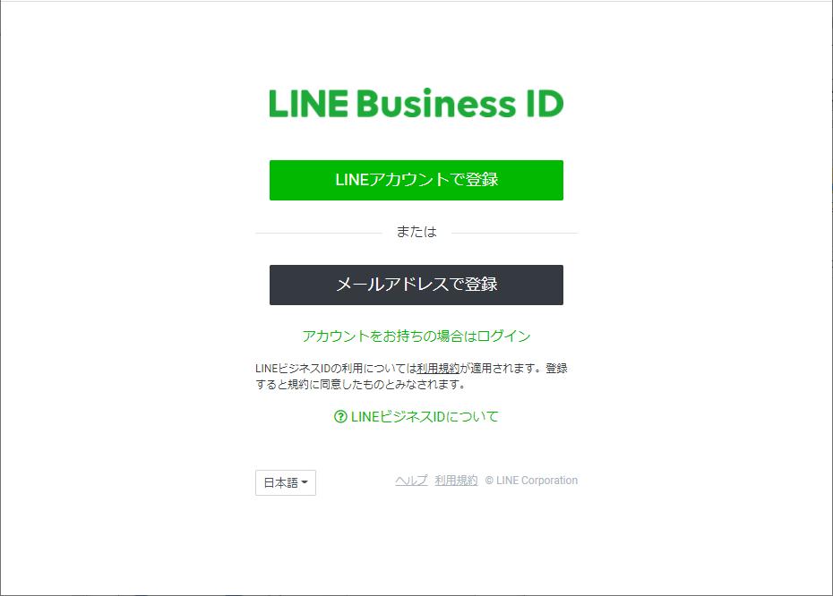 f:id:tsu--kun:20201214074150p:plain