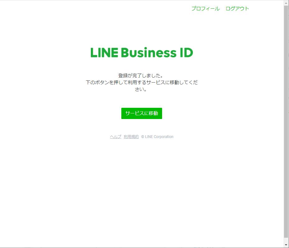 f:id:tsu--kun:20201214074240p:plain