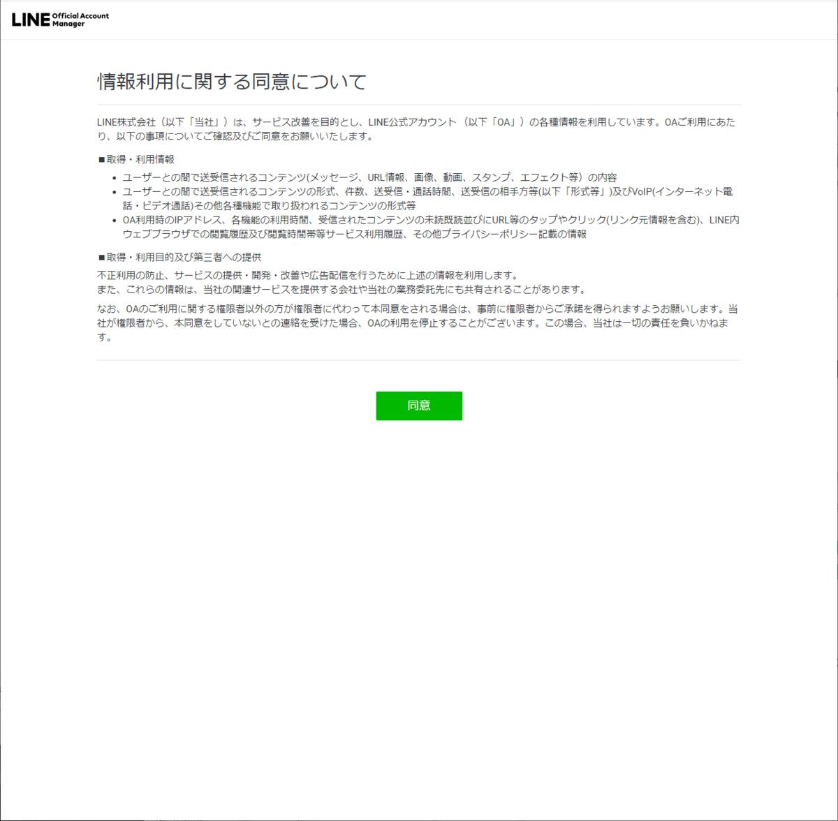 f:id:tsu--kun:20201214074339p:plain