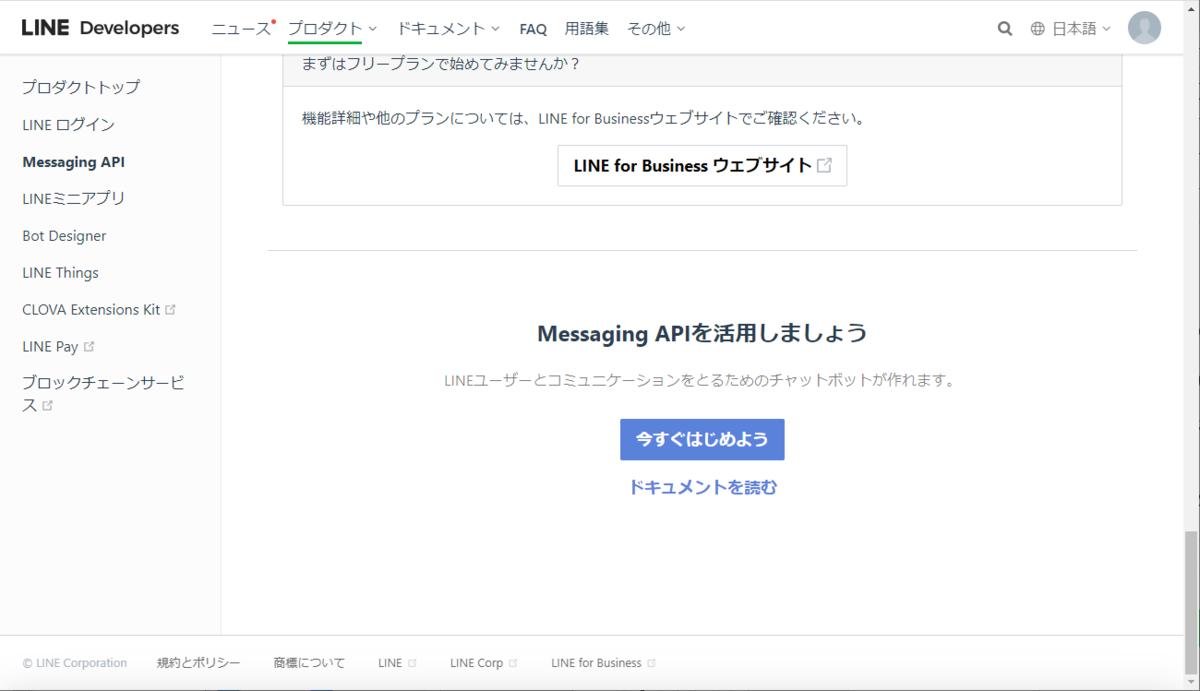 f:id:tsu--kun:20201214074439p:plain