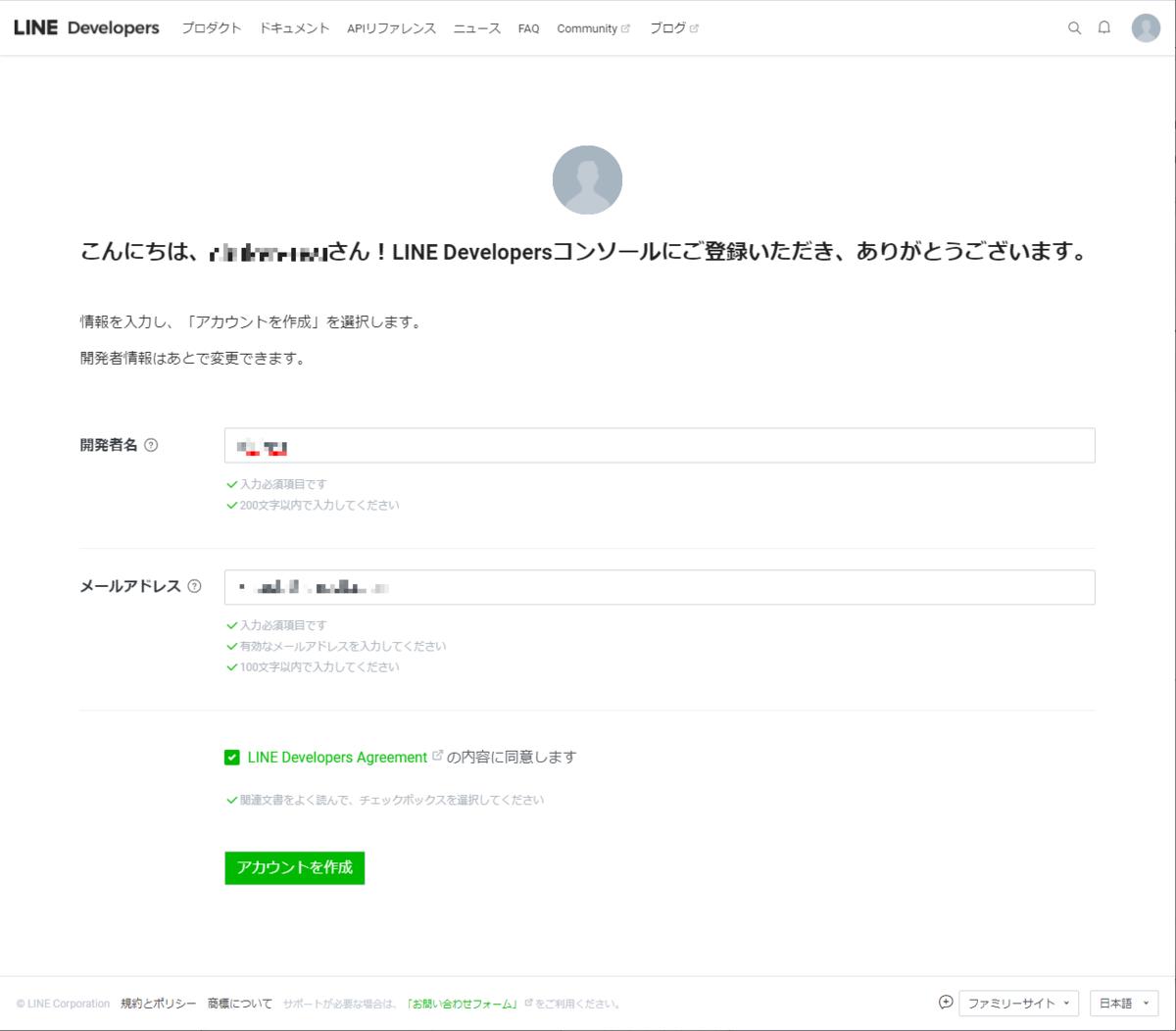f:id:tsu--kun:20201214075657p:plain