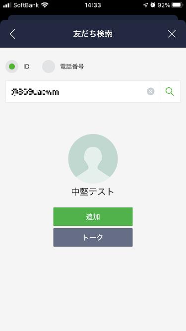 f:id:tsu--kun:20201214075750p:plain