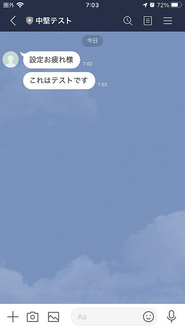 f:id:tsu--kun:20201214075802j:plain