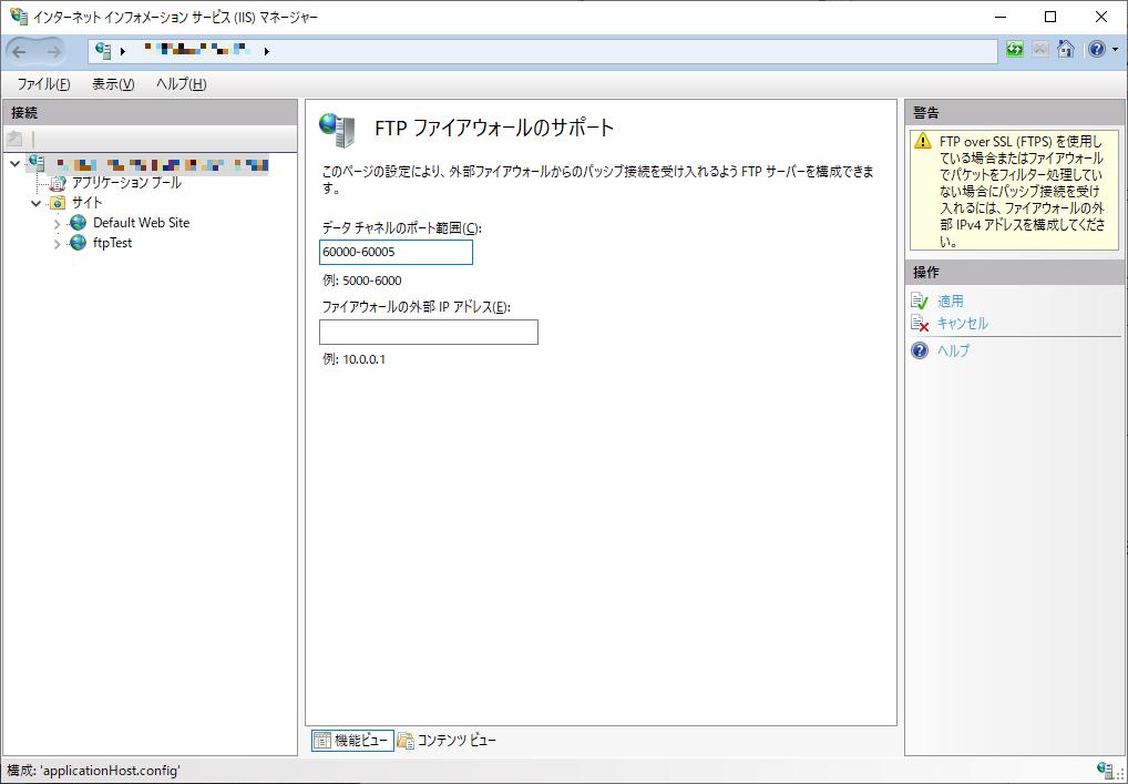 f:id:tsu--kun:20210426110800p:plain
