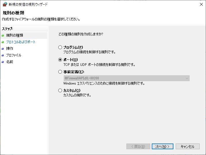 f:id:tsu--kun:20210426110915p:plain