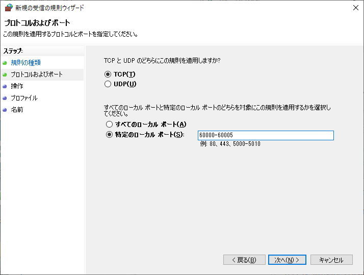 f:id:tsu--kun:20210426110925p:plain