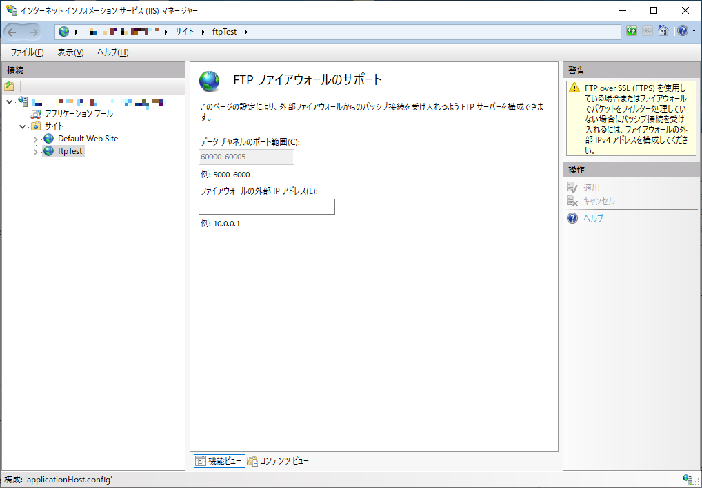 f:id:tsu--kun:20210426111150p:plain