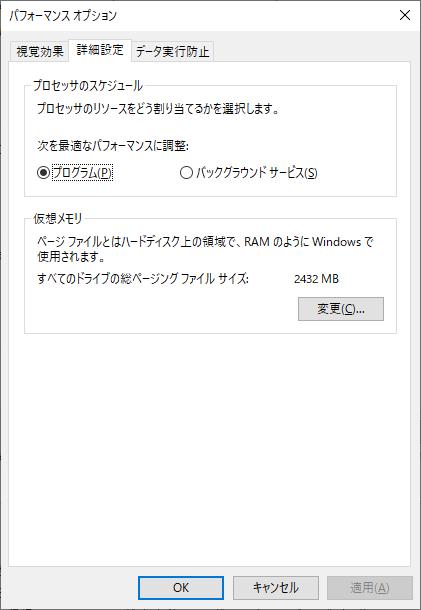 f:id:tsu--kun:20210531134228p:plain