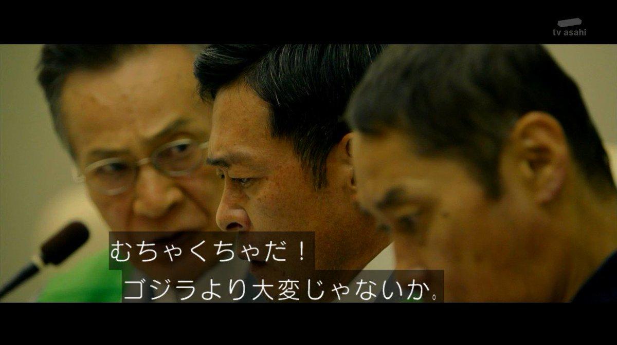 f:id:tsu-bu-run-run:20200424194652j:plain