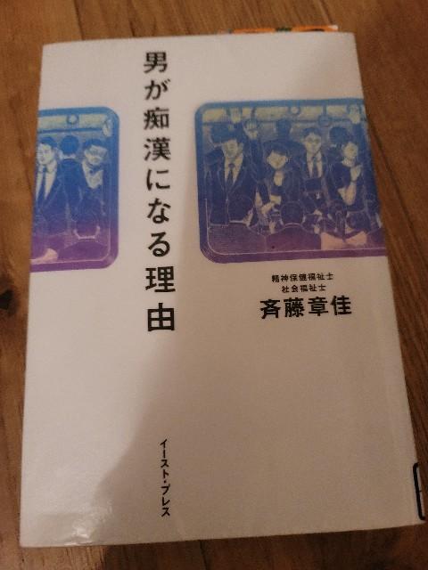 f:id:tsu-chan86:20210801060119j:image