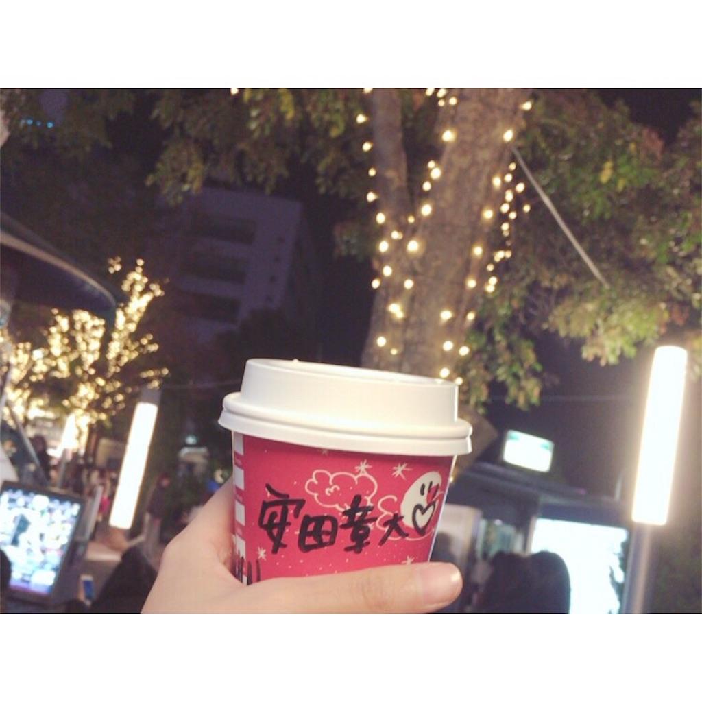f:id:tsu___n_j:20161219144858j:image