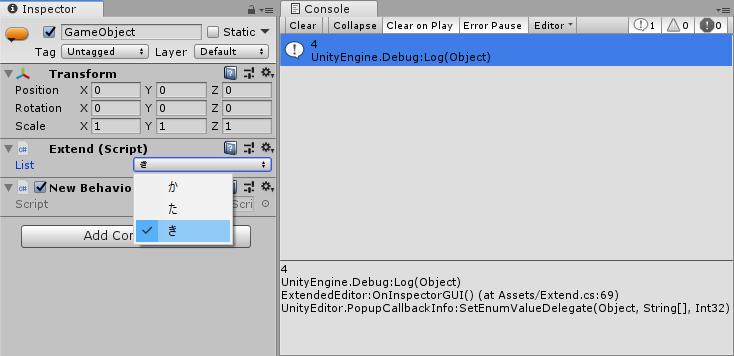 Unity Editor Gui Layout