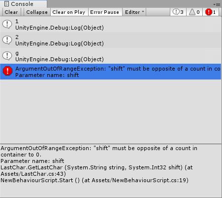 UnityEditor の Console 画面にログが表示されている画像