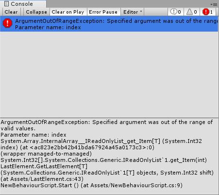 Console 画面に ArgumentOutOfRangeException が表示されている画像