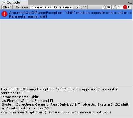 UnityEditor の Console 画面に独自の例外メッセージが表示されている画像