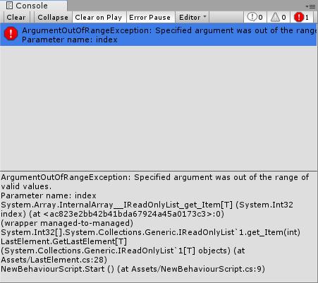 Console 画面に InvalidOperationException が表示されている画像