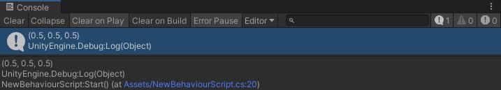 "Console ウィンドウに ""(0.5, 0.5, 0.5)"" と出力されている画像"