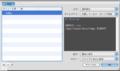 Xcodeオーガナイザでrubyのコードをコンパイルしたい
