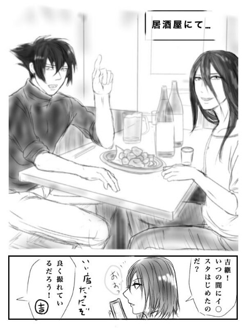f:id:tsubaki-uta25:20161121114455j:image