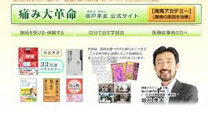 f:id:tsubaki333tan:20190710182315j:plain