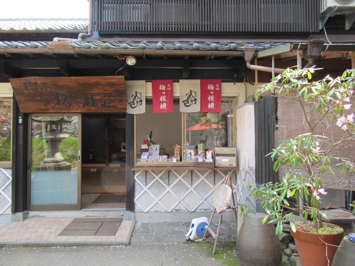 f:id:tsubaki333tan:20200506133542j:plain