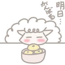 f:id:tsubaki333tan:20200905155851j:plain