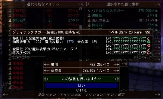f:id:tsubaki925:20170606222655j:plain