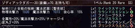 f:id:tsubaki925:20170611222902j:plain