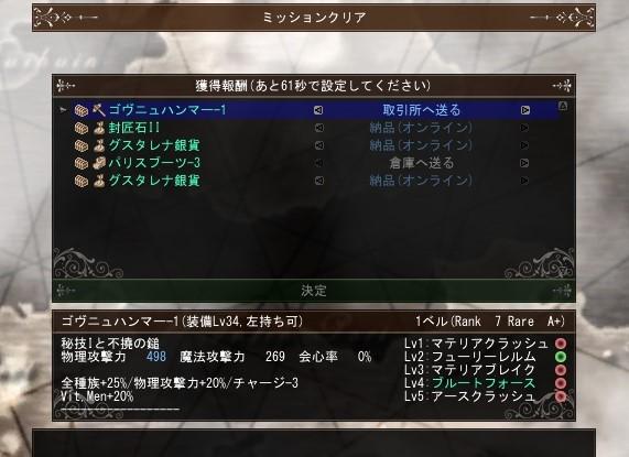 f:id:tsubaki925:20170616200405j:plain