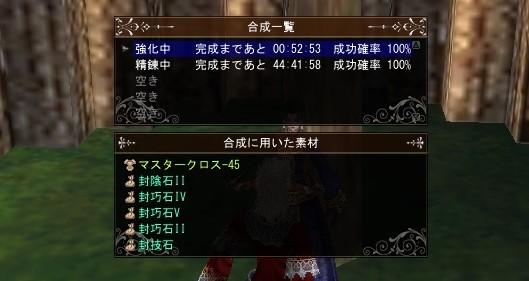 f:id:tsubaki925:20170621234029j:plain