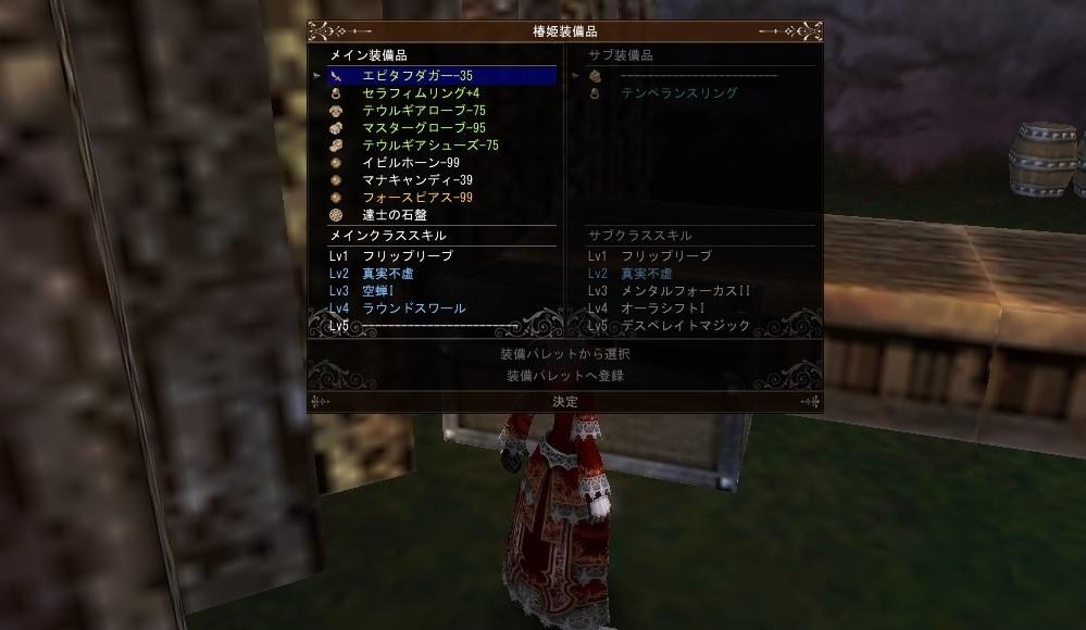 f:id:tsubaki925:20170701150858j:plain