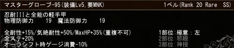 f:id:tsubaki925:20170701151322j:plain