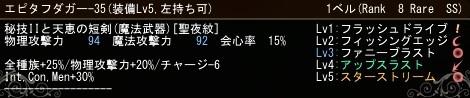 f:id:tsubaki925:20170701152153j:plain
