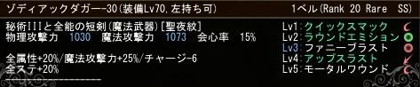 f:id:tsubaki925:20170701152317j:plain