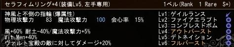 f:id:tsubaki925:20170701152719j:plain