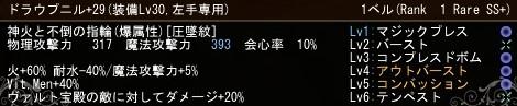 f:id:tsubaki925:20170701152933j:plain