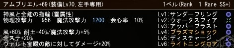 f:id:tsubaki925:20170701153208j:plain