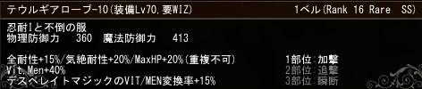 f:id:tsubaki925:20170701153749j:plain