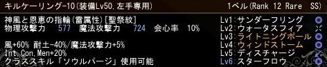 f:id:tsubaki925:20170701155525j:plain