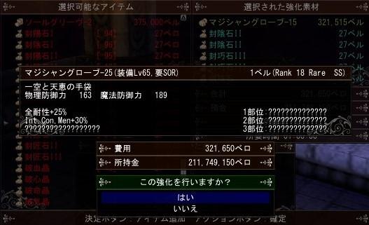 f:id:tsubaki925:20170810220728j:plain