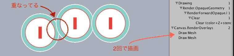 f:id:tsubaki_t1:20150324005139p:plain