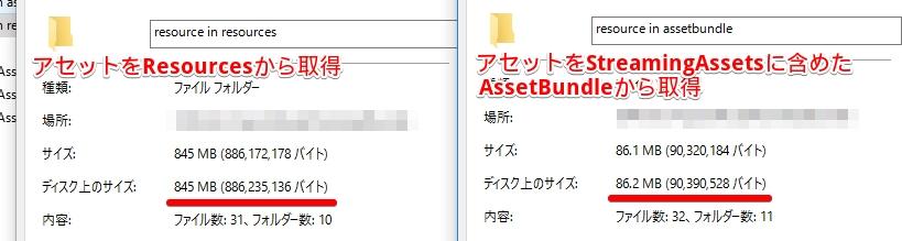 f:id:tsubaki_t1:20160505232317j:plain